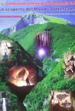 La scoperta del mondo sotterraneo 2
